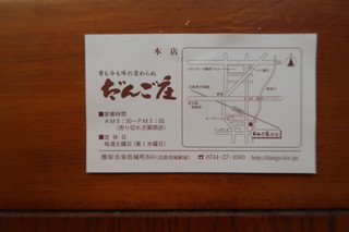 IMG_0735.JPG